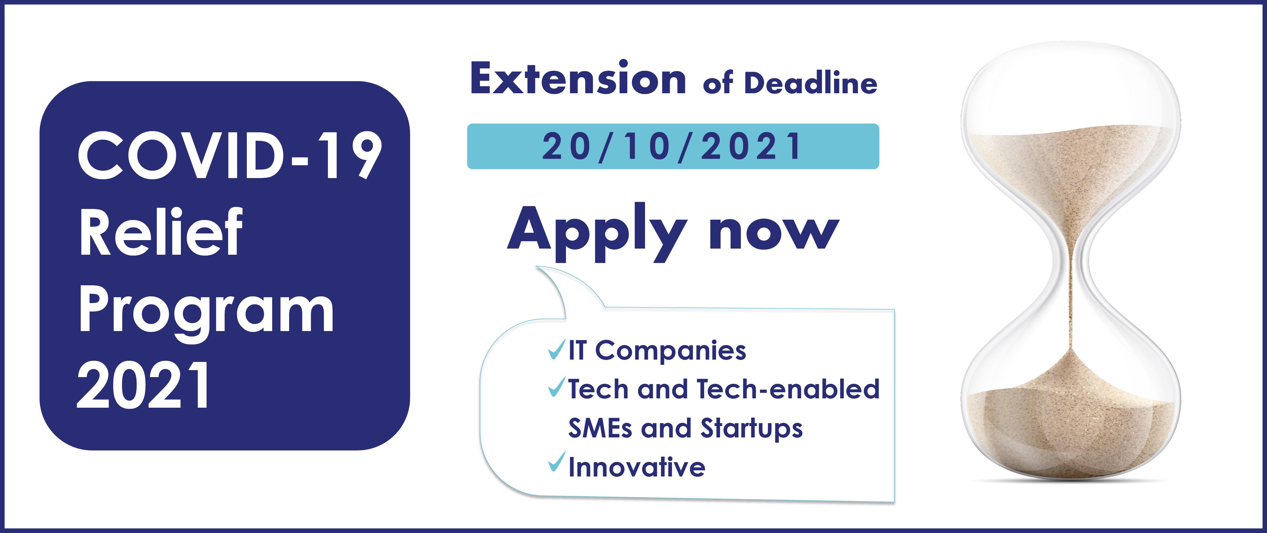 Deadline Extension